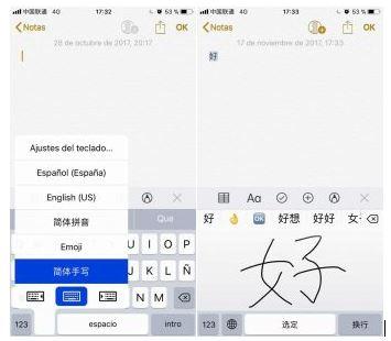 Les claviers des portables chinois